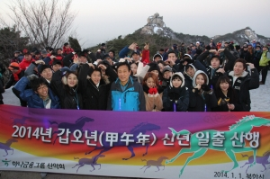 김정태 하나금융 회장, 임직원들과 북한산 등반하며 '소통'