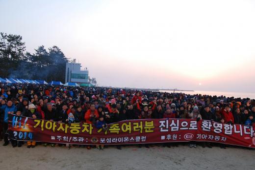 기아차 광주공장, 임직원 가족 초청 해맞이 행사