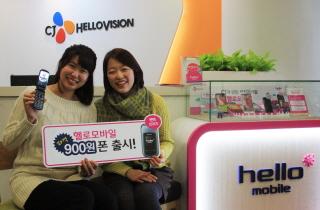 '900원폰' 나온다…헬로모바일, 알뜰폰 '팬택 브리즈' 출시
