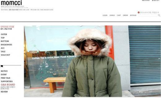 ▲ 전문 쇼핑몰 몸찌 화면 (제공=메이크샵·몸찌)