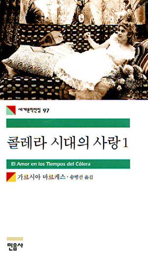 '별그대' 도민준이 읽었다? '에드워드 툴레인의 신기한 여행' 판매 급증