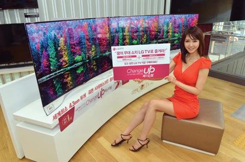 LG전자 TV체인지업 페스티벌