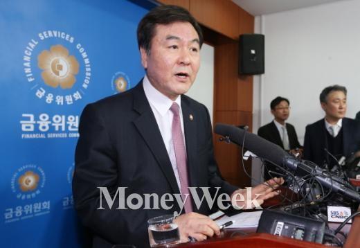 ▲신제윤 금융위원장(자료 사진 = 머니투데이 이동훈 기자)