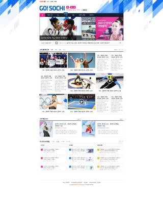 네이트 소치 동계올림픽 특집페이지(사진제공=SK커뮤니케이션즈)