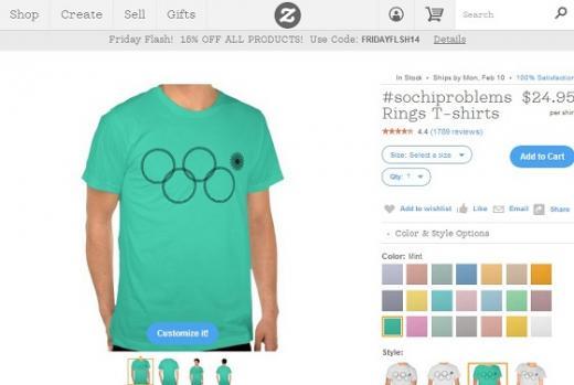 소치 올림픽 '오륜기' 풍자 티셔츠 출시…얼마?