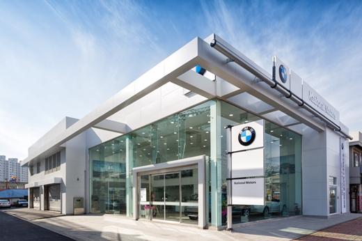 BMW, 군산 서비스센터 신설