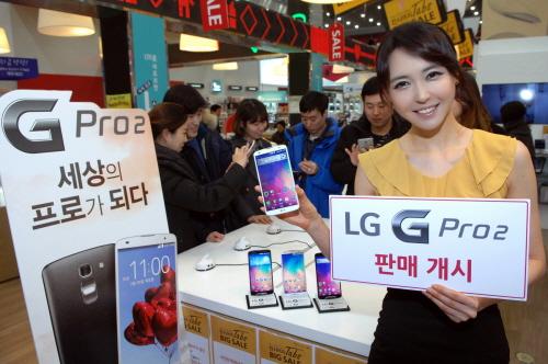 LG전자, G프로2 판매 본격 스타트
