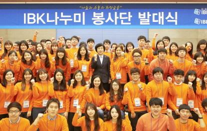 315명 남녀 대학생, 저소득층 자녀 멘토로 나선다