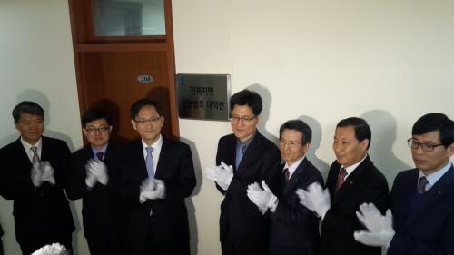 손보협회, 검찰과 손잡고 '보험범죄 대책반' 출범
