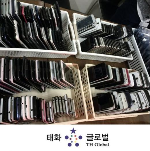"""KBS 생생정보통 중고폰 고가 매입, """"도대체 어디서?"""" 누리꾼 관심집중"""