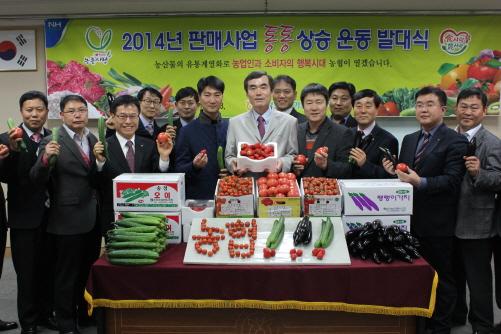 농협광주본부 '판매사업 통통 상승 운동' 전개