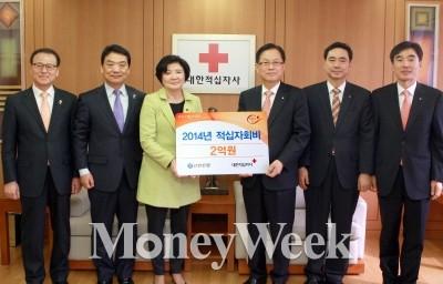 신한은행이 '희망나눔' 2억원 전달한 곳은