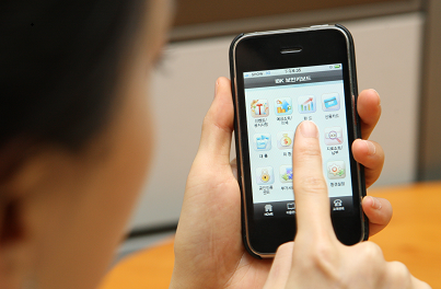 인터넷·스마트폰 송금 이체한도 대폭 줄인다