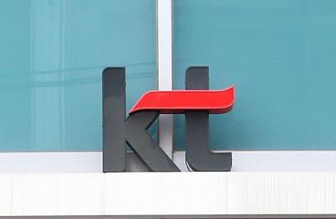 KT 홈페이지 해킹당해 1200만명 고객 정보 유출