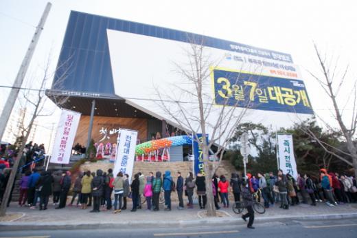북죽곡 엠코타운 더 솔레뉴 모델하우스 입구.