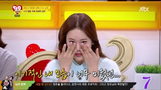 """'99인의 여자' 백지영 눈물, 출연자 사연에 """"아빠생각 울컥"""""""