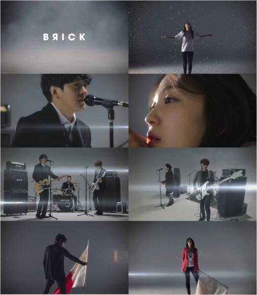 브릭(BRICK), '퍼즐' 뮤직비디오 공개..안지현·홍지우 재능기부 출연