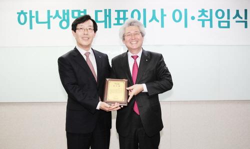▲사진 왼쪽부터 김인환 하나생명 신임 대표, 김태오 하나생명 전 대표
