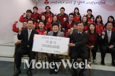 이광자 한국도박문제관리센터장, 자살예방 위해 1억원 기부