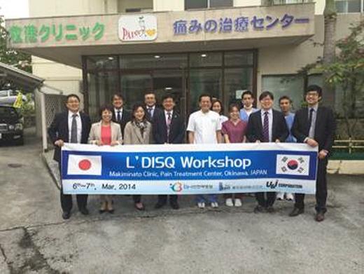 인천백병원, 日 마키미나토 클리닉과 의료 기술 교류
