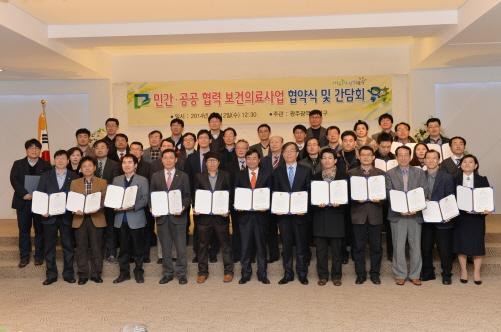 광주 남구-93개 의료기관, 보건의료 협력사업 추진