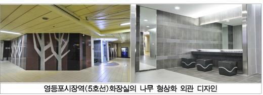 ↑사진제공=서울시