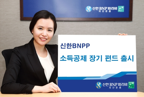 신한BNPP 소장펀드 출시