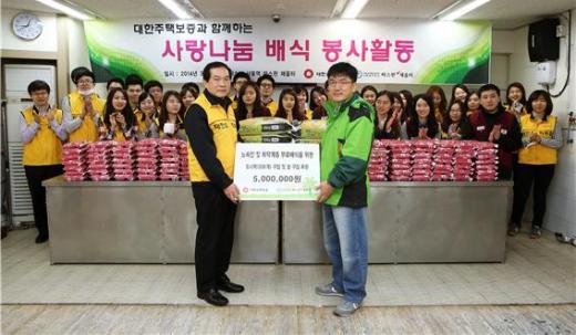 대한주택보증 아우르미 봉사단은 25일 오전 서울역 인근 따스한 채움터 무료급식소에서 노숙인 300여명을 대상으로 사랑나눔 배식 봉사활동을 펼쳤다. /사진제공=대한주택보증