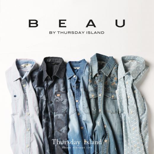 보우(BEAU),  셔츠 시리즈 출시..데님과 체크로 빈티지 느낌 살려