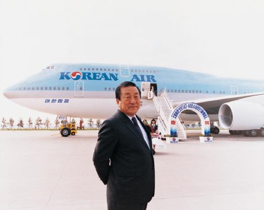 ▲故 조중훈 한진그룹 회장이 1989년 B747-400 1번기의