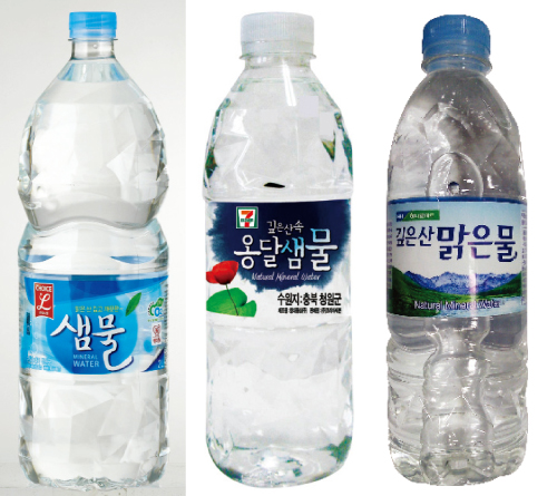오늘 당신이 마신 생수는 무엇입니까?