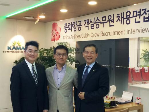 ▲카마 항공·여행 아카데미의 이상진 대표(가운데)가 China Airlines의 최종 면접관들