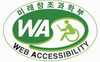 LIG손해보험 '웹 접근성', 국가공인 받았다