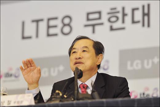 이상철 LG유플러스 부회장 /사진=류승희 기자