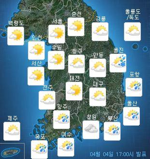 5일 오전 날씨 예보/사진=기상청 홈페이지 캡처