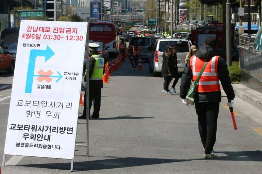 영화 '어벤져스: 에이지 오브 울트론' 촬영이 진행된 6일 오전 서울