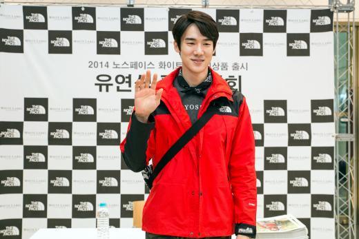 유연석 부산 팬사인회 성황리 종료