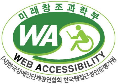IBK기업은행, 웹 접근성 품질인증마크 획득