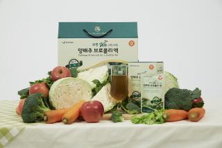 보령 위(We)사랑 양배추브로콜리액.