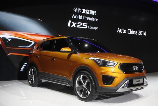 현대차, 중국 맞춤형 SUV 'ix25' 최초 공개