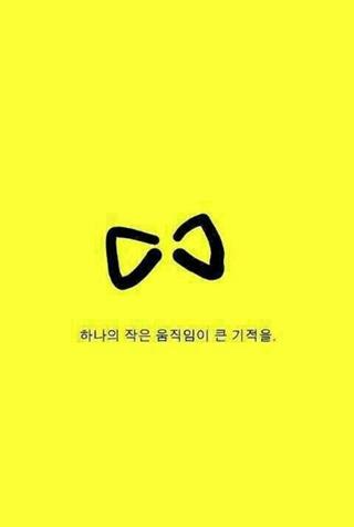 '노란리본 캠페인'/사진=온라인커뮤니티 게시판