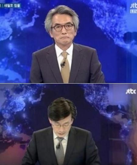 /JTBC 방송 캡처