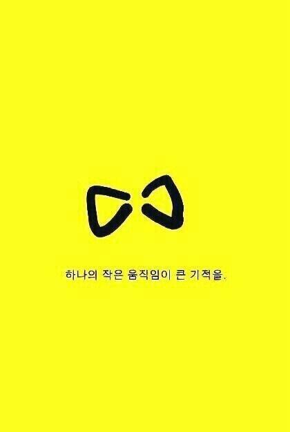"[★SNS]플레이제이, 노란리본 캠페인 동참 ""기적이 일어나길"""