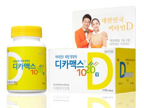 """대한민국은 비타민D 결핍 국가? """"디카맥스1020으로 걱정 끝"""""""