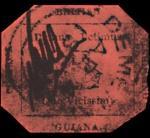 '1센트 마젠타' 우표