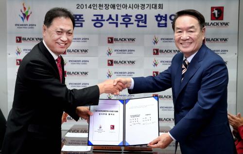 블랙야크, 2014 인천장애인아시아경기대회 공식 후원