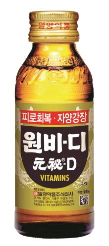 일양약품 인삼드링크 '원비디' /사진제공=일양약품