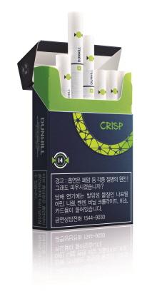 BAT코리아가 새로 출시한 포켓팩 담배 '던힐 크리스프'