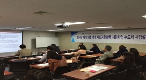 경기도, '찾아가는 노인맞춤형 평생교육 지원사업' 신청 기간 연장