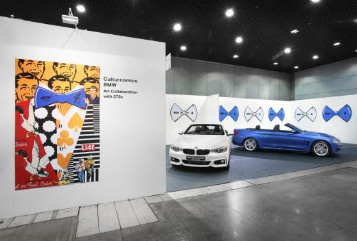 BMW 뉴4시리즈, 작품속으로 들어갔네